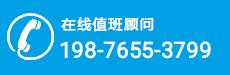 深圳前海入驻咨询