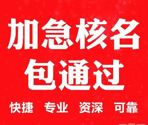 注册深圳公司可以没有地址吗?