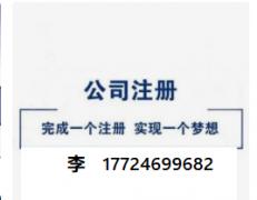 南京怎么注册医生集团?申请医生集团有什么要求?