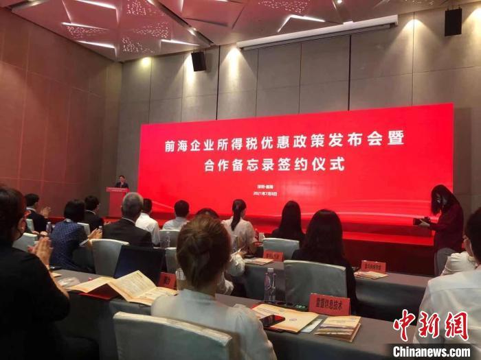 深圳前海企业所得税优惠政策延续今年减免税款将增加近5亿元