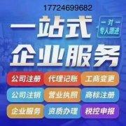 深圳商业保理公司如何转让商业保理公司转让流程是什么?