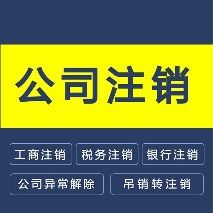 data-cke-saved-src=http_%2F%2Fnimg.shangjiol.com%2F1176891%2F20210703105120525.jpg&refer=http_%2F%2Fnimg.shangjiol.jpg src=http_%2F%2Fnimg.shangjiol.com%2F1176891%2F20210703105120525.jpg&refer=http_%2F%2Fnimg.shangjiol.jpg