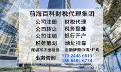 注册香港公司年审必备知识!