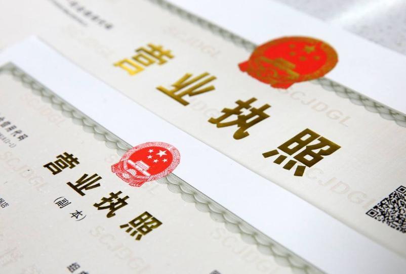 广州的公司注册方式是什么?
