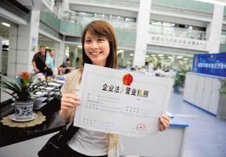 广州注册公司可以使用虚拟注册地址吗?