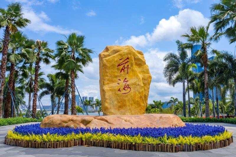 香港资本公司和个人注册前海自由贸易区有什么好处和优势?