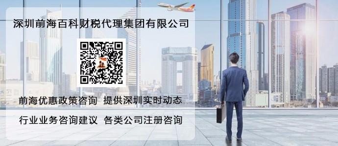 广州的公司注册流程是如何进行的?