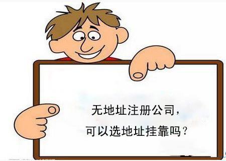 广州公司注册资本有哪些新要求?